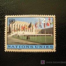 Sellos: NACIONES UNIDAS GINEBRA 1998 IVERT 348 *** SERIE BÁSICA - BANDERAS PAISES MIEMBROS PALACIO ONU . Lote 19527065