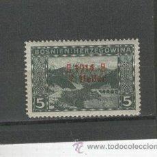 Timbres: BOSNIA HERZEGOVINA. SELLOS. ANTIGUOS. CLASICOS. NUMERO 85. SOBRECARGA. AÑO 1914.. Lote 207086966