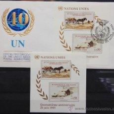 Sellos: ONU NACIONES UNIDAS GINEBRA GENEVE HOJA Nº 3 + SOBRE 1985 .........NU-203. Lote 26936398