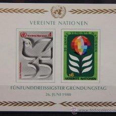 Sellos: ONU NACIONES UNIDAS VIENA HOJA BLOQUE 1 AÑO 1980 .........NU-309. Lote 22592915