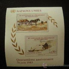 Sellos: NACIONES UNIDAS GINEBRA 1985 HB IVERT 3 *** 40º ANIVERSARIO DE NACIONES UNIDAS. Lote 23260169