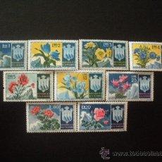 Sellos: SAN MARINO 1953 IVERT 374/82 * FLORES DIVERSAS - FLORA. Lote 23825115