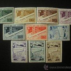 Sellos: SAN MARINO 1943 IVERT 224/33 * PRENSA DE SAN MARINO. Lote 23852422