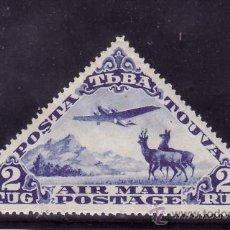 Sellos: TOUVA (RUSIA) A 9A CON CHARNELA, AVION, FAUNA, GAMUZA. Lote 23904430