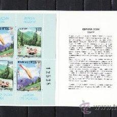 Sellos: BOSNIA-HERZEGOVINA SERBIA-PALE 279A CARNET SIN CHARNELA, TEMA EUROPA, LAS VACACIONES . Lote 24302288