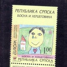 Sellos: BOSNIA-HERZEGOVINA SERBIA-PALE AÑO 2006 SIN CHARNELA, TEMA EUROPA, LA INTEGRACION . Lote 24302381