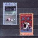 Sellos: MOLDAVIA AÑO 2003 SIN CHARNELA, TEMA EUROPA, EL ARTE DEL CARTEL, DANZA, . Lote 24737988