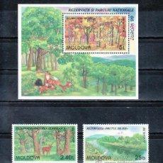 Sellos: MOLDAVIA 263/4, HB 20 SIN CHARNELA, TEMA EUROPA, RESERVAS Y PARQUES NATURALES, . Lote 24738315