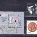 Sellos: MOLDAVIA 234/5, HB 19 SIN CHARNELA, TEMA EUROPA, MUSICA, FESTIVALES NACIONALES. Lote 24738487