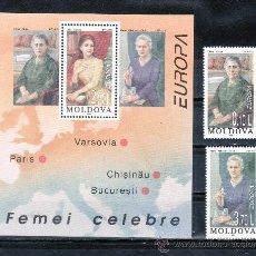 Sellos: MOLDAVIA 176/7, HB 11 SIN CHARNELA, TEMA EUROPA, MUJERES CELEBRES, MARIE CURIE, . Lote 26681385