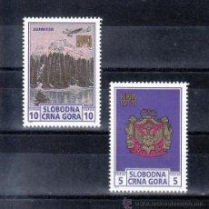 Sellos: MONTENEGRO-SLOBODNA CRNA GORA- AÑO 1999 SIN CHARNELA, TEMA EUROPA, RESERVAS Y PARQUES NATURALES . Lote 26732780