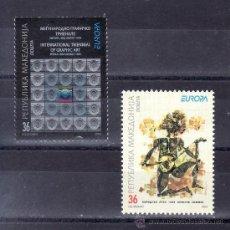 Sellos - macedonia 271/2 sin charnela, tema europa, el arte del cartel, - 24827747