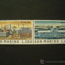 Sellos: SAN MARINO 1975 IVERT 900/1 *** GRANDES CIUDADES DEL MUNDO (II) - TOKYO. Lote 25930624