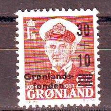 Sellos: GROENLANDIA****.YVERT NR.33.-AÑO 1959.BASICA REY.SELLO SOBRECARGADO.. Lote 25933033