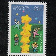Sellos: BIELORRUSIA 345 SIN CHARNELA, TEMA EUROPA, . Lote 26593000