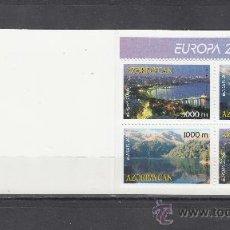 Sellos: AZERBAIJAN AÑO 2004 CARNET SIN CHARNELA, TEMA EUROPA, LAS VACACIONES, . Lote 26649918