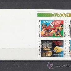Sellos: AZERBAIJAN AÑO 2003 CARNET SIN CHARNELA, TEMA EUROPA, EL ARTE DEL CARTEL. Lote 26650012
