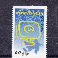 Sellos: AZERBAIJAN AÑO 2008 DE CARNET SIN CHARNELA, TEMA EUROPA, LA CARTA . Lote 26650097