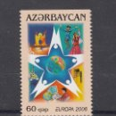 Sellos: AZERBAIJAN AÑO 2006 DE CARNET SIN CHARNELA, TEMA EUROPA, LA INTEGRACION . Lote 26650108