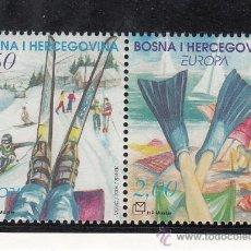 Sellos: BOSNIA-HERZEGOVINA CROATA 105/6 SIN CHARNELA, TEMA EUROPA, LAS VACACIONES, . Lote 26434746