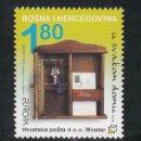 Sellos: BOSNIA-HERZEGOVINA CROATA 99 SIN CHARNELA, TEMA EUROPA, EL ARTE DEL CARTEL, . Lote 26434797