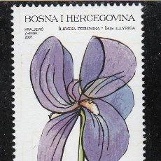 Sellos: BOSNIA-HERZEGOVINA CROATA AÑO 2007 SIN CHARNELA, FLORES,. Lote 26437967