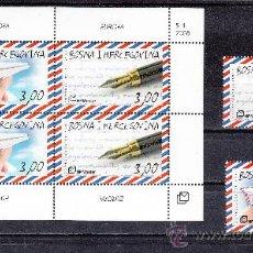 Sellos: BOSNIA-HERZEGOVINA CROATA SERIE, HB AÑO 2008 SIN CHARNELA, TEMA EUROPA, LA ESCRITURA, . Lote 26438090