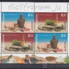 Sellos: BOSNIA-HERZEGOVINA CROATA HB AÑO 2005 SIN CHARNELA, TEMA EUROPA, GASTRONOMIA . Lote 26438140