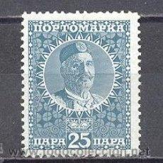 Sellos: MONTENEGRO- 1913,- NICOLAS L- YVERT TELLIER 106. Lote 26436108