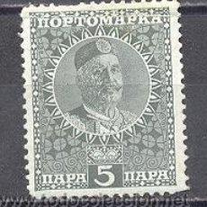 Sellos: MONTENEGRO- 1913,- NICOLAS L- YVERT TELLIER 24. Lote 26436630