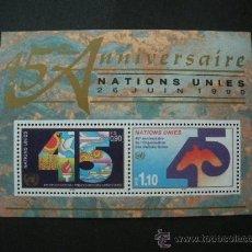Sellos: NACIONES UNIDAS GINEBRA 1990 HB IVERT 6 *** 45º ANIVERSARIO DE NACIONES UNIDAS. Lote 27263829