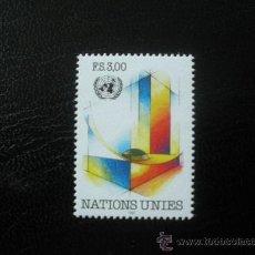 Sellos: NACIONES UNIDAS GINEBRA 1992 IVERT 224 *** SERIE BÁSICA - SEDE DE LA ONU. Lote 27264059