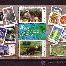 Sellos: MOLDAVIA HB 31*** - AÑO 2003 - 10º ANIVERSARIO DE LAS EMISIONES DE SELLOS DE EUROPA DE MOLDAVIA. Lote 28085863