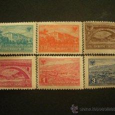 Sellos: ALBANIA 1946 IVERT 330/5 *** SERIE BÁSICA - PAISAJES. Lote 28092654