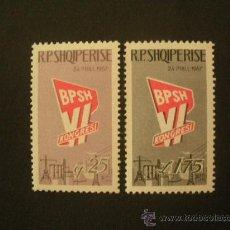 Sellos: ALBANIA 1967 IVERT 975/6 *** VI CONGRESO DE LA UNIÓN DE TRABAJADORES EN TIRANA. Lote 28105032