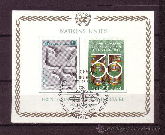 NACIONES UNIDAS GINEBRA HB 2 - AÑO 1980 - 35º ANIVERSARIO DE NACIONES UNIDAS (Sellos - Extranjero - Europa - Otros paises)