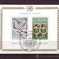 Sellos: NACIONES UNIDAS GINEBRA HB 2 - AÑO 1980 - 35º ANIVERSARIO DE NACIONES UNIDAS. Lote 28669546