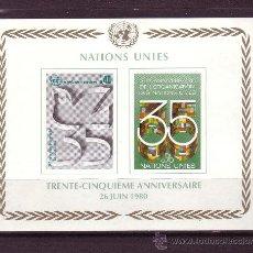 Sellos: NACIONES UNIDAS GINEBRA HB 2*** - AÑO 1980 - 35º ANIVERSARIO DE NACIONES UNIDAS. Lote 28669553