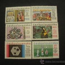 Sellos: CHECOSLOVAQUIA 1967 IVERT 1560/5 *** EXPOSICIÓN INTERNACIONAL DE MONTREAL - EXPO-67. Lote 29186627