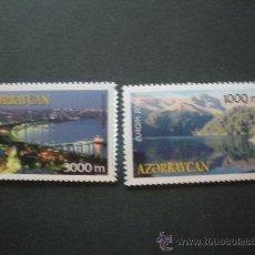 Sellos: AZERBAIJAN 2004 IVERT 489/90 *** EUROPA - LAS VACACIONES - PAISAJES. Lote 29269890