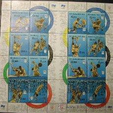 Francobolli: CROACIA 1994 - HOMENAJE AL OLIMPISMO - YVERT BENEFICENCIA Nº 39A/39T 18 SELLOS. Lote 29357634