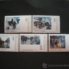 Sellos: ALBANIA 1979 IVERT 1821/5 *** CUADROS DE LA GALERÍA DE ARTES FIGURATIVAS (I) - PINTURA. Lote 29473133