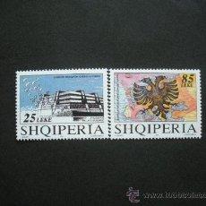 Sellos: ALBANIA 1995 IVERT 2333/4 *** ADMISIÓN DE ALBANIA EN EL CONSEJO DE EUROPA. Lote 29642312