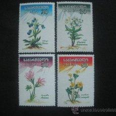 Sellos: GEORGIA 2002 IVERT 309/12 *** FLORES DE MONTAÑA - FLORA. Lote 29888005