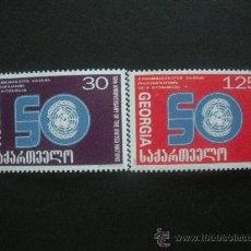 Sellos: GEORGIA 1996 IVERT 139/40 *** 50º ANIVERSARIO DE LA ORGANIZACIÓN DE NACIONES UNIDAS. Lote 29906197