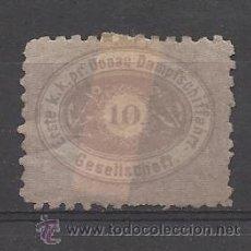 Sellos: MAGNIFICA PIEZA SELLO Nº 2 DE LA COMPAÑIA DANUBIENSE DE 1868/70 ALTISIMO VALOR . Lote 30636707
