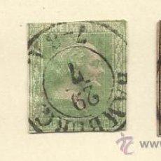 Sellos: Nº 1, 3 Y VARIEDAD DE PRUSIA 1850/1856 MATASELLADO ALTISIMO VALOR DE CATALOGO. Lote 31577657