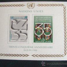 Sellos: NACIONES UNIDAS-GINEBRA Nº YVERT HB 2*** AÑO 1980. 35 ANIVERSARIO DE LA ONU. Lote 33024246