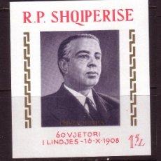 Sellos: ALBANIA HB 10*** - AÑO 1968 - 60º ANIVERSARIO DEL PRESIDENTE ENVER HODJA. Lote 34418335