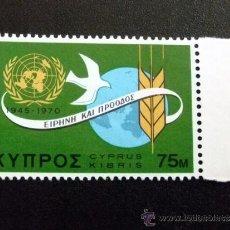 Sellos: CHIPRE CYPRUS 25 ANIVERSARIO YVERT 332 MNH . Lote 34652296